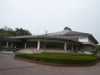 県立東郷湖羽合臨海公園