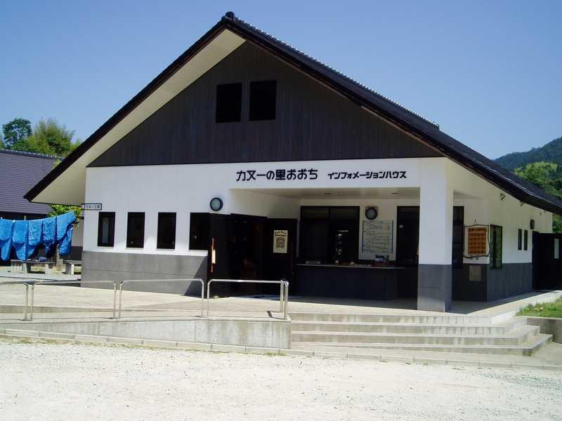 カヌーの里おおち美郷町カヌー博物館