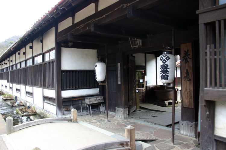 津和野町民俗資料館