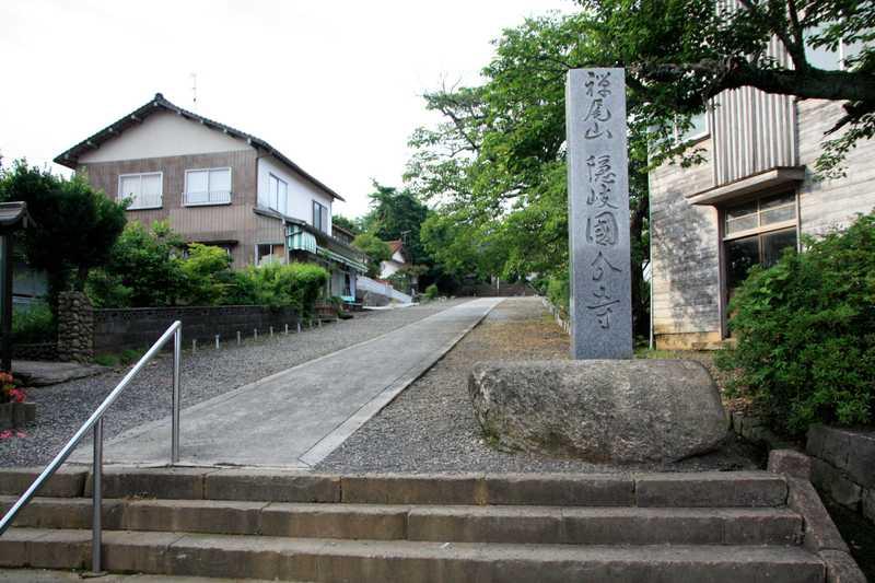 隠岐国分寺