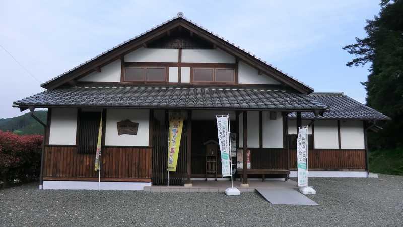 山田方谷記念館