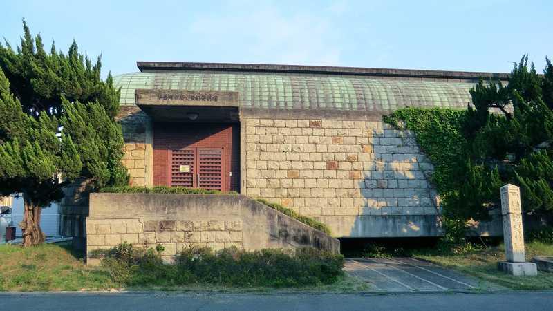 早島町立歴史民俗資料館