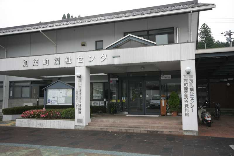 津山市加茂町歴史民俗資料館