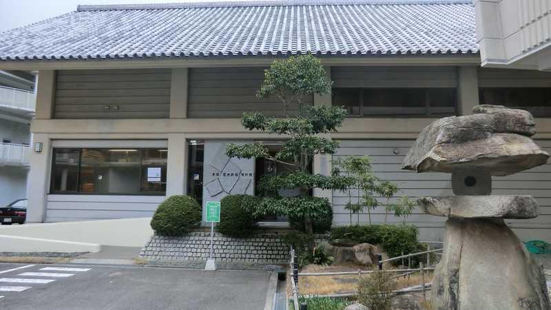 倉橋歴史民俗資料館
