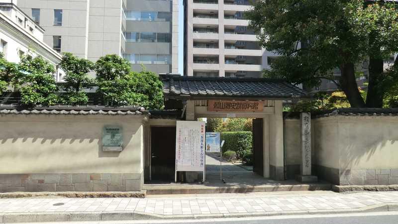 頼山陽史跡資料館