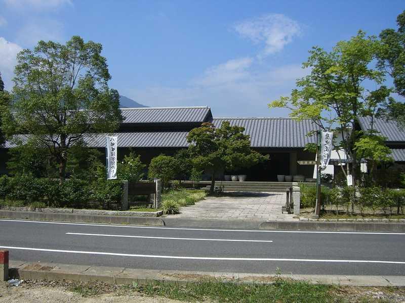 周防大島町久賀歴史民俗資料館