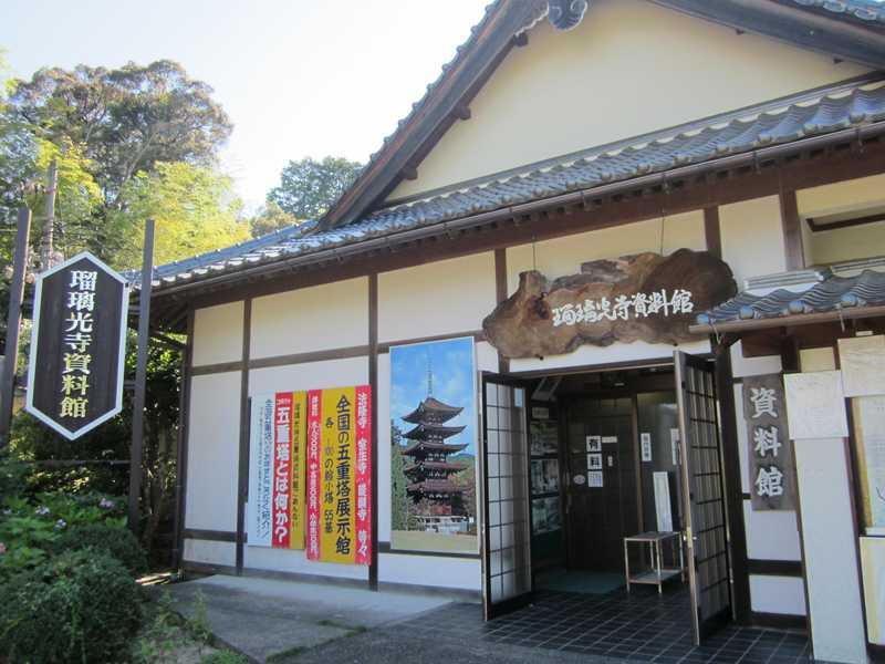 瑠璃光寺資料館