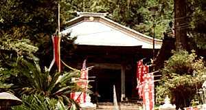 恩山寺(第18番札所)