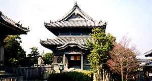国分寺(第15番札所)
