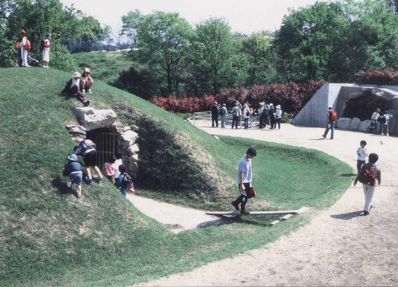 宮が尾古墳公園