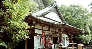 弥谷寺(第71番札所)