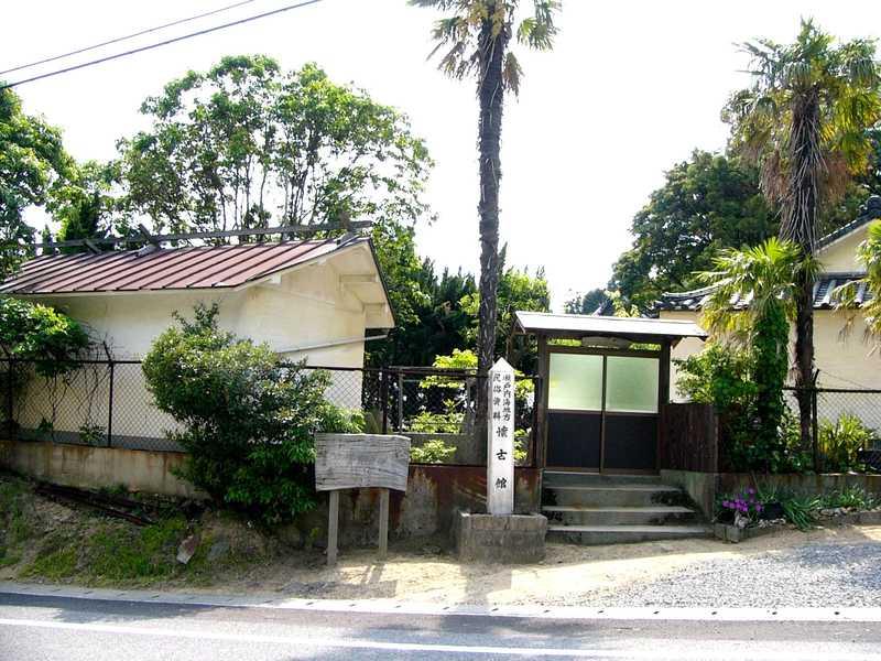 松山市立中島歴史民俗資料館懐古館