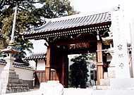 吉祥寺(第63番札所)