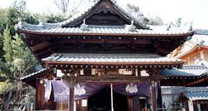 泰山寺(第56番札所)
