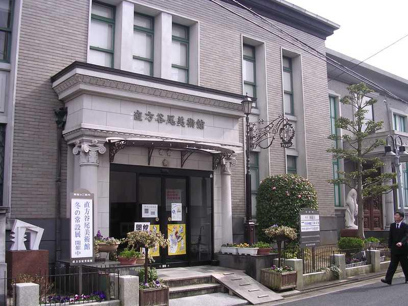 直方谷尾美術館