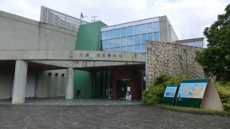 糸島市立志摩歴史資料館
