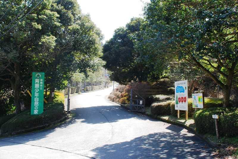 福岡市立背振少年自然の家