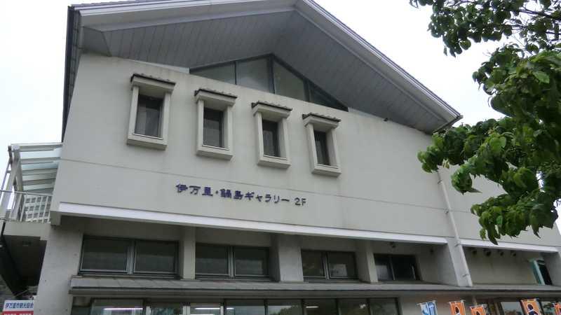 伊万里・鍋島ギャラリー