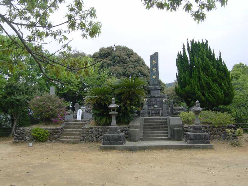 大智庵城跡公園