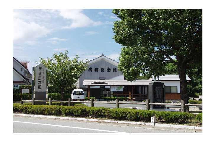 清浦記念館