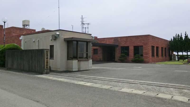苓北町郷土資料館