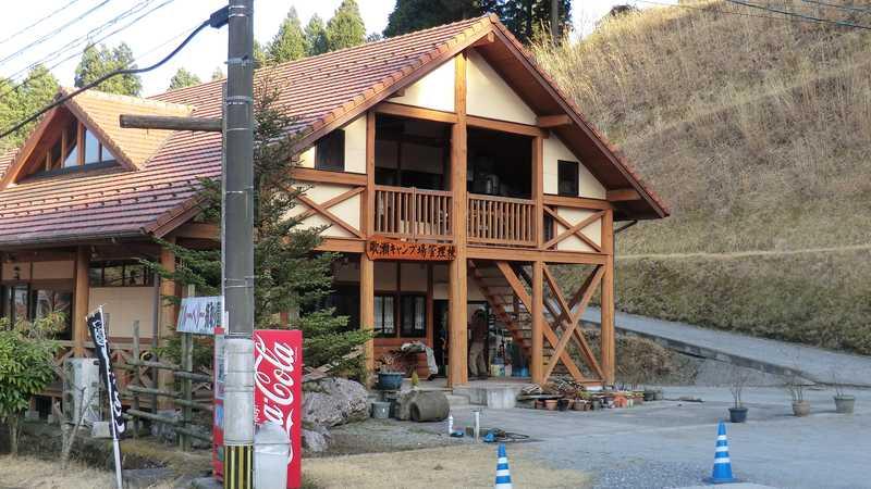 歌瀬キャンプ場