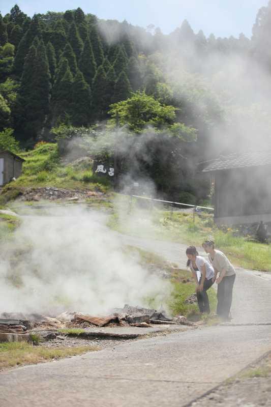岳の湯温泉