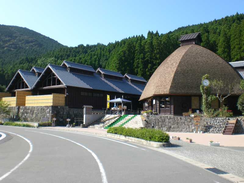 大野温泉センター