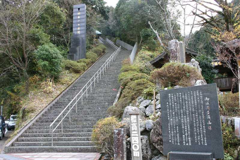 御坂遊歩道日本一石段