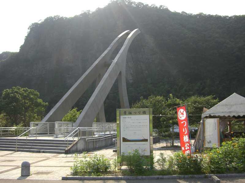 鷹栖つり橋公園
