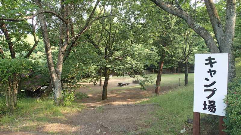 高尾山自然公園キャンプ場