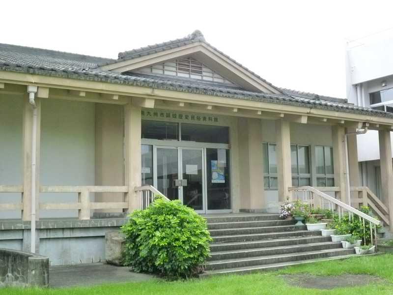 南九州市頴娃歴史民俗資料館