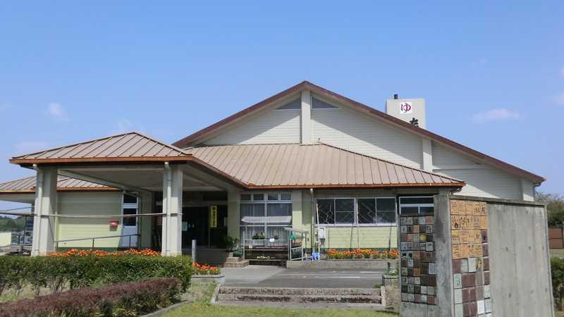 曽於市財部温泉健康センター