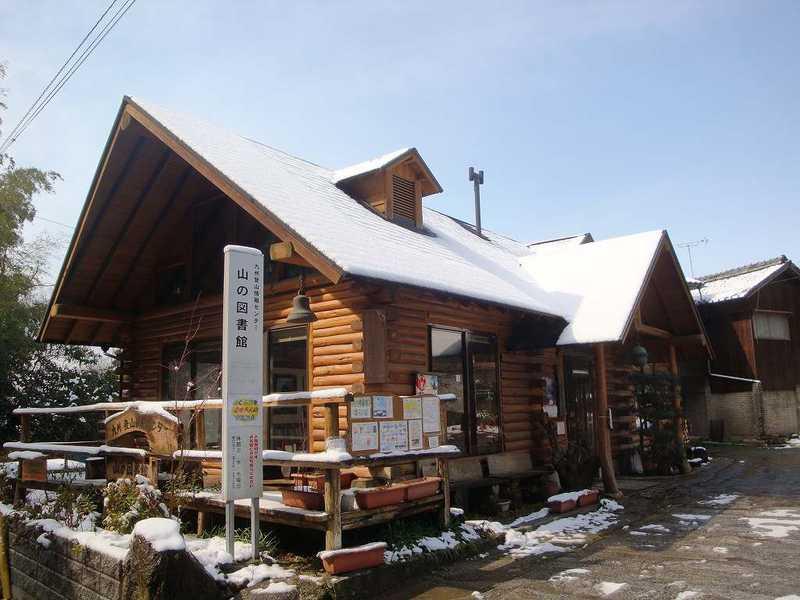 九州登山情報センター「山の図書館」