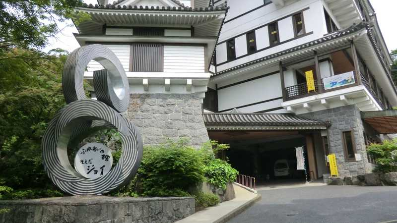 添田町美術館
