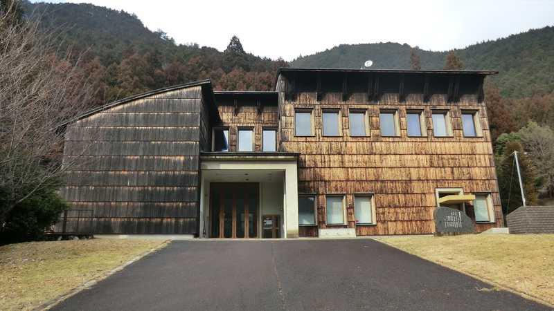 吉野歴史資料館