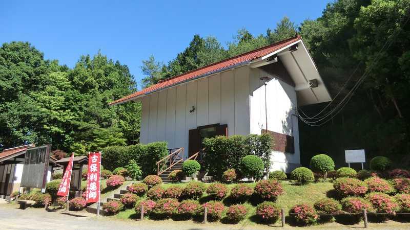 千代田歴史民俗資料館