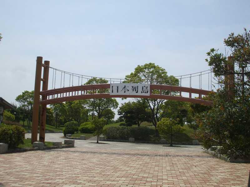三河臨海緑地