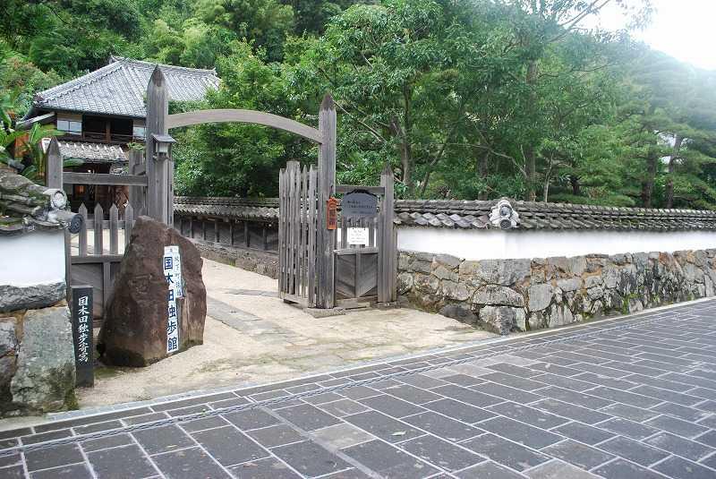 国木田独歩館の画像