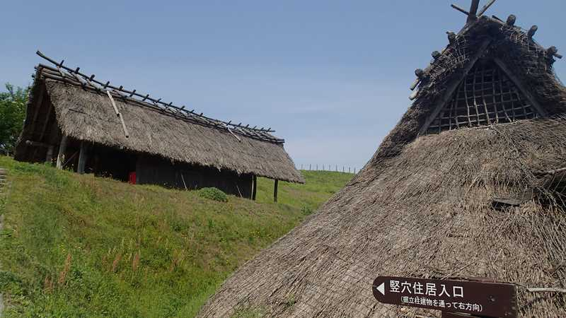 田和山史跡公園