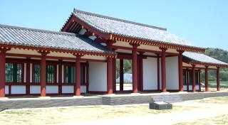 三河国分尼寺跡史跡公園