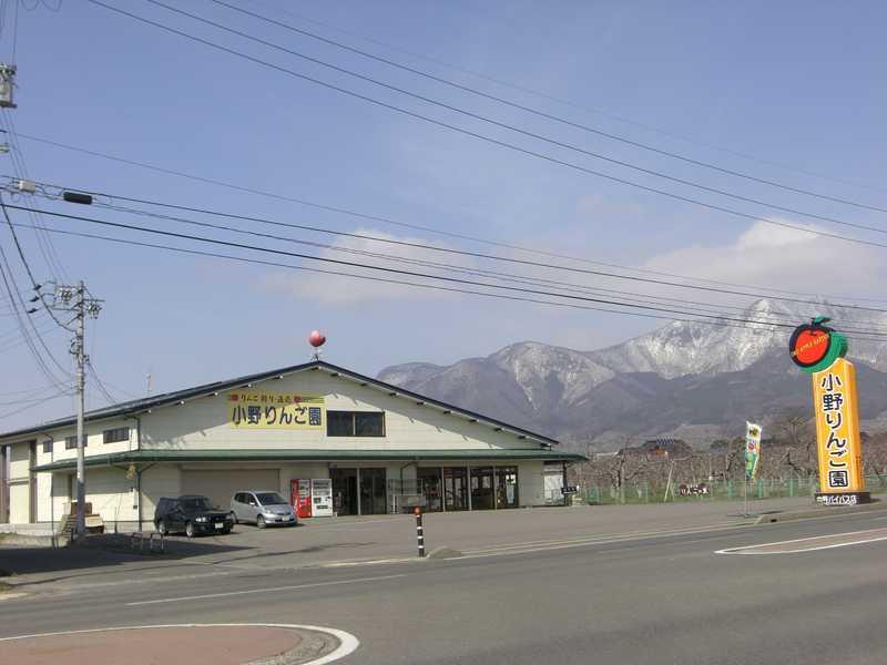 小野りんご園中野バイパス店