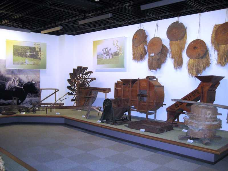 鏡野郷土博物館