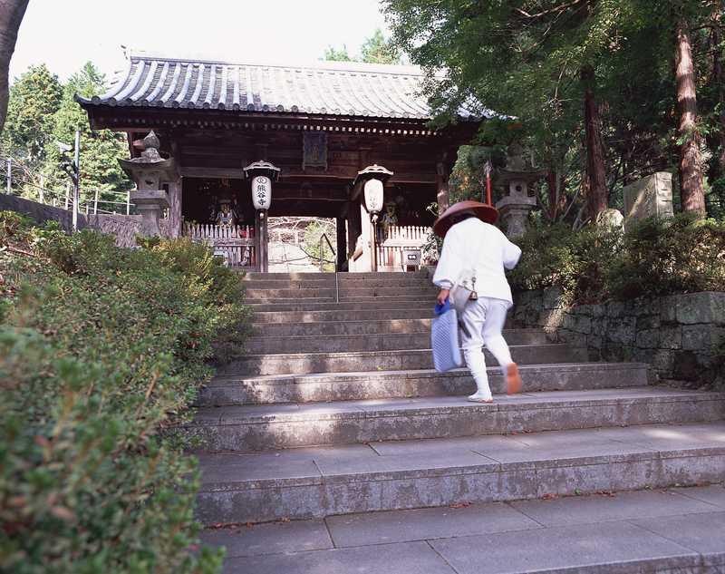 普明山熊谷寺