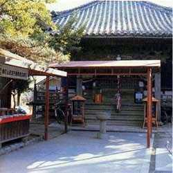 大栗山大日寺