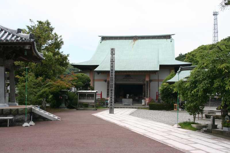 本尾山種間寺
