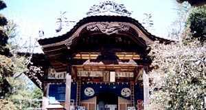 府頭山栄福寺