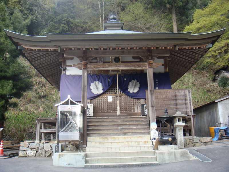 石鎚山横峰寺