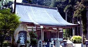 巨鼇山雲辺寺