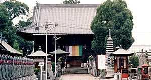 桑多山道隆寺